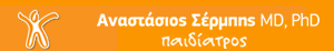 logo mobile orange3